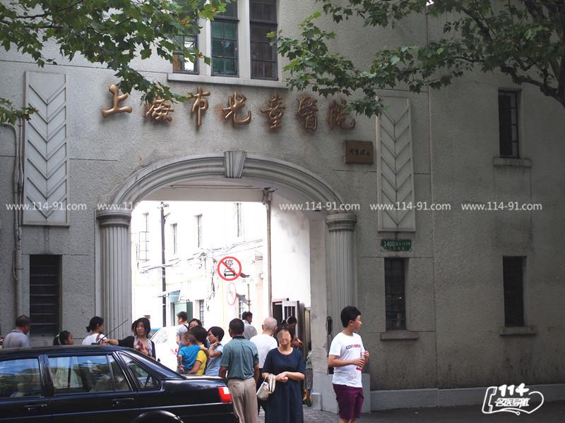北京西路儿童医院电话
